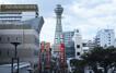 大阪のデートスポットを徹底調査!カップルに人気の定番や穴場などおすすめは?♡