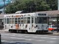 岡山の「路面電車」運賃や乗り方を紹介!おかでんチャギントン運行情報も!