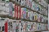 静岡のおすすめ日本酒ランキングTOP17!美味しい人気の地酒を紹介