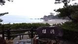 高知・桂浜周辺の外せないおすすめ観光スポット7選!アクセスや営業時間もご紹介