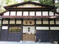 高知・一宮の「草庵」は人気のランチスポット!古民家でゆったり楽しめる