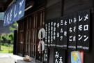 熊本で人気のかき氷11選!九州の湧き水を使ったふわふわ食感は絶品