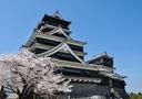 熊本のおすすめ旅館9選!旅行の思い出にのこる高級旅館から格安宿までご紹介