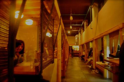高知 市 居酒屋 個室