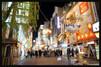 大阪のお菓子人気ランキング! お土産にもおすすめの定番や限定スイーツは?