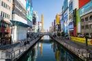 大阪のカプセルホテルは快適で安い!女性専用フロア完備のおすすめは?