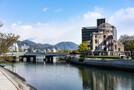 広島市でおすすめの観光地23選!定番の名所スポットや穴場グルメもご紹介