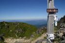 「日光白根山」登山の楽しみ方!初心者におすすめコースや紅葉の見どころ・時期も
