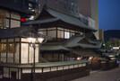 松山で満喫したいおすすめ温泉ランキングTOP17!日帰り施設から人気の宿まで
