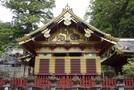 栃木・日光ではずせない観光地がズラリ!おすすめの温泉や人気のお土産情報も♡