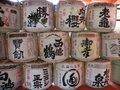 東京駅で日本酒が楽しめるお店をご紹介!デートにおすすめおしゃれバーは?