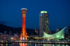 神戸の人気イルミネーションスポット15選!クリスマスデートや穴場のおすすめも