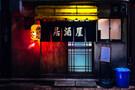 銀座コリドー街のおすすめ店を一挙紹介!居酒屋やイタリアンも!