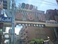 道頓堀で絶対におすすめのグルメをご紹介!安い・うまいの大阪ミナミの名物が続々