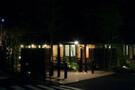西宮のおすすめ温泉ランキングTOP7!日帰り可能な施設や人気の銭湯まで紹介