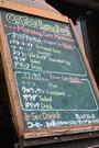 三田市でおすすめのおしゃれカフェ11選!人気ランチから夜も営業している店まで!