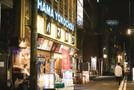 三宮の居酒屋は安い美味しいの名店ぞろい!人気の食べ飲み放題ありのお店もご紹介
