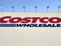 コストコ多摩境倉庫店の店舗情報まとめ!営業時間や駐車場・混雑について解説