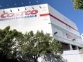 【最新】コストコ岐阜羽島倉庫店の情報まとめ!営業時間やアクセス・混雑状況は?