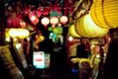 新宿「思い出横丁」でディープな夜を過ごそう!おすすめの名店は?
