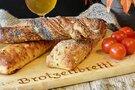 船橋で外せない人気パン屋「ピーターパン」特集!おすすめメニューや営業時間は?