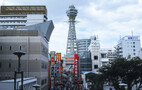 大阪天王寺のおすすめ観光・グルメスポット17選!ディープな穴場は?