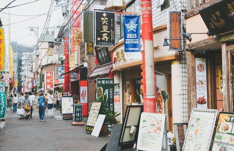 行っ いけない て 街 は 中華 店 横浜