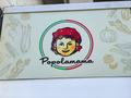 ポポラマーマのパスタ食べ放題をご紹介!実施店舗や対象メニューは?