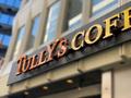 タリーズコーヒーのおすすめメニューは?定番ドリンクやパスタも人気!