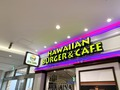 ハワイ発のハンバーガー店・クアアイナのメニューまとめ!おすすめの人気商品は?