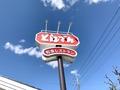 和食レストラン「とんでん」人気メニュー特集!おすすめ御膳やどんぶりも