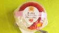 実食レポ【ファミマ】真っ赤ないちごパフェでベリーなひと時を♡