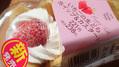 実食レポ【ファミマ】いちごの生どら ホイップ&カスタードで春気分♡