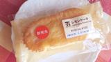 実食レポ【セブン】可愛い顔して意外とすごい!レモンケーキ♡