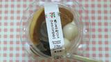実食レポ【セブン-イレブン】黒ごまの和パフェで和スイーツを満喫!