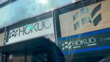 HOKUOは小田急グループが手掛ける人気ベーカリー!美味しいパンを一挙ご紹介