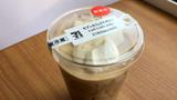 実食レポ【セブン】まるで食べるコーヒー牛乳♡セブンカフェラテゼリー
