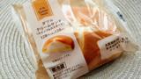 実食レポ【ファミマ】ふんわり感がたまらない! ダブルクリームサンド