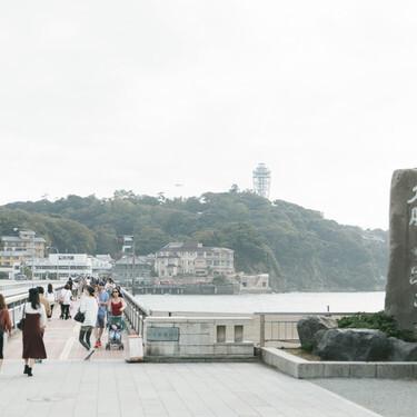 観光 江ノ島 鎌倉・江ノ島へ 最安ルートとおトクな切符情報