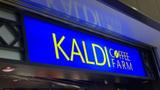 カルディ上野店の店舗情報まとめ!営業時間やアクセス方法は?