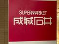 成城石井で買えるパスタソースは絶品揃い!テレビでも人気のおすすめ商品は?