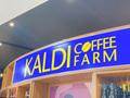 カルディにはカフェ&レストランがある!店舗の場所やメニューをまとめました