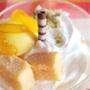 実食レポ【ミニストップ】レモンとチーズ♡ふわふわキュンなレモンパフェ