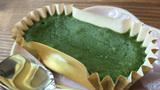 実食レポ【モスバーガー】柚子香る濃厚ショコラ♪ひんやりドルチェ 柚子抹茶ショコラ