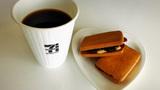 実食レポ【セブンカフェ】濃厚クリームのレーズンサンド