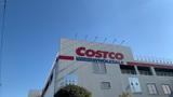 コストコで人気のガゼボを庭に置こう!組み立て方を徹底解説