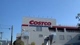 コストコのトルティーヤでメキシコ気分!使える生地やデリの人気商品・チップスも
