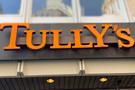 人気カフェ・タリーズでランチを!本格的なパスタやピザを楽しもう