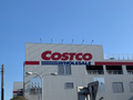 コストコのパスタソースおすすめランキング!人気の種類を一挙ご紹介