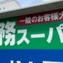 【業務スーパー】冷凍食品人気ランキング!おすすめの美味しい逸品は?